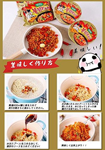 『★韓国大人気★カレーブルダック麺140g X 5袋★ 韓国ラーメン 韓国食品 ラーメン インスタントラーメン 激辛』の2枚目の画像