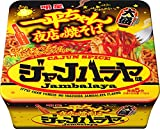 明星 一平ちゃん夜店の焼そば 大盛 ジャンバラヤ味 12個