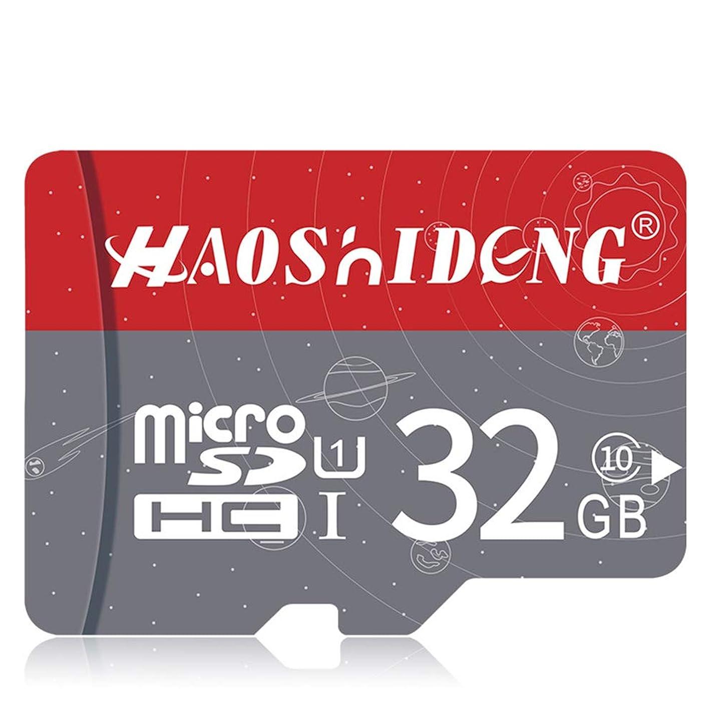 スタック安価な予測する32GB TFカード microSDHCカード カメラメモリカード メモリカード 携帯電話のメモリカード class10 高速 SDカード アダプタ付