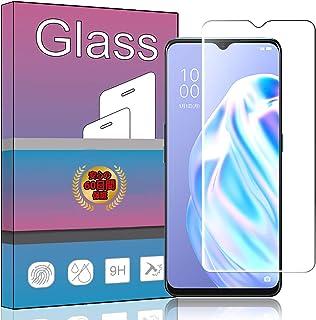 OPPO Reno3 A フィルム 強化ガラス 液晶保護フィルム OPPO Reno 3A ガラスフィルム 厚さ0.33㎜ 硬度9H 気泡ゼロ ガラス飛散防止 指紋防止高精細 表裏面保護 透明 PCduoduo