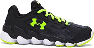 Under Armour Kids Mens UA BPS Spine Disrupt (Little Kid)