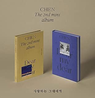 CHEN EXO - Dear My Dear [Dear+My Dear ver. Set] 2CD+2Photobooks+2Photocards+2Letters+Double Side Extra Photocards Set