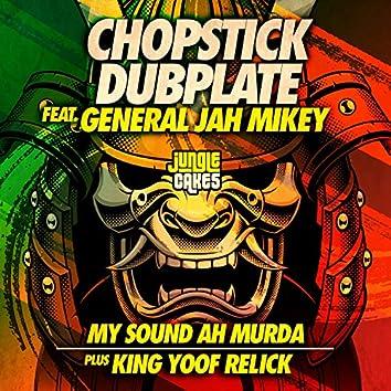 My Sound Ah Murda