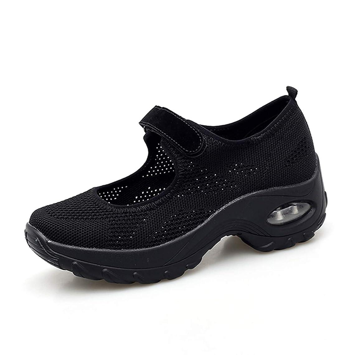 しつけ電話をかける免疫する[Fainyearn] スニーカーレディース 紐なし ナースシューズ 安全靴 スリッポン モカシン 超軽量 デッキシューズ ウォーキングシューズ 婦人靴 介護シューズ カジュアル 通気 ジム