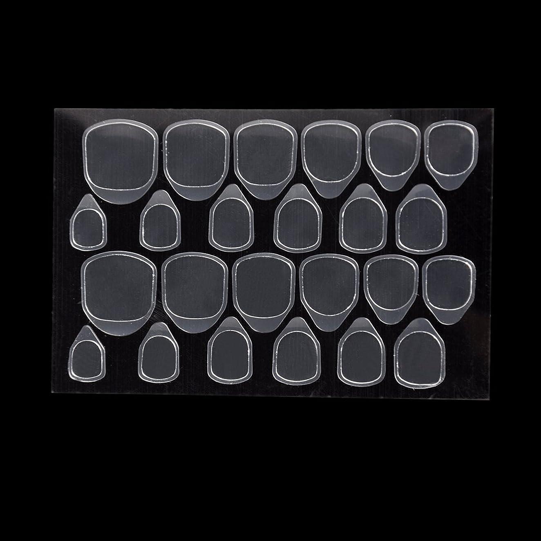 かもしれないパネルセットアップBiutee つけ爪用 両面テープ ネイル 推奨超強力両面テープ ネイル両面接着剤 ネイルチップ用粘着グミ 10枚セット