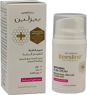 Beesline Whitening Shrink Cream Feminine Intimate Use