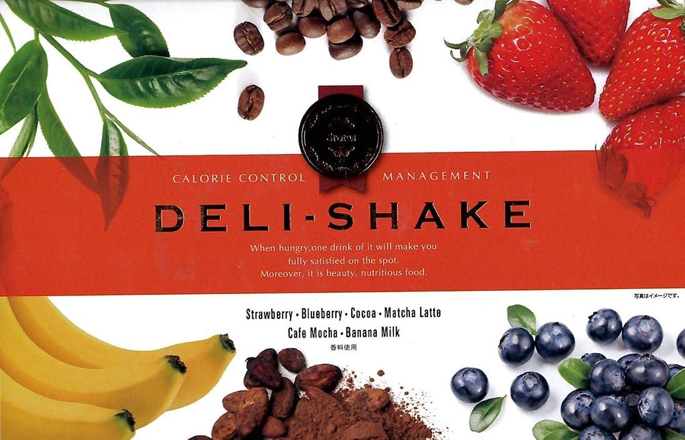 簿記係食料品店電話DELI-SHAKE (デリシェイク)24袋入り(各4袋) 6種のフレーバー ストロベリー ブルーベリー ココア 抹茶ラテ カフェモカ バナナミルク