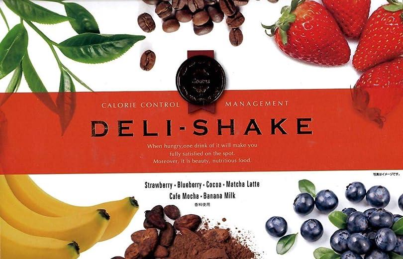 シュリンクセクタ治安判事DELI-SHAKE (デリシェイク)24袋入り(各4袋) 6種のフレーバー ストロベリー ブルーベリー ココア 抹茶ラテ カフェモカ バナナミルク