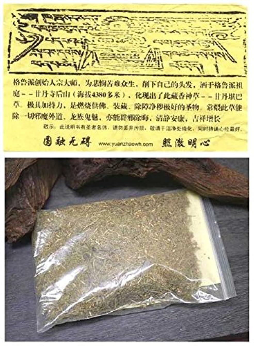 荷物ボトルネック持ってる照文化 チベットのガンデン寺近くで採取される神草のお香【甘丹堪巴草】 照文化