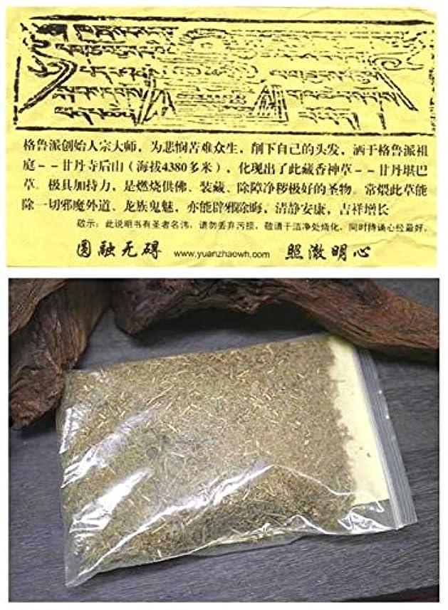 空虚蒸し器スイ照文化 チベットのガンデン寺近くで採取される神草のお香【甘丹堪巴草】 照文化