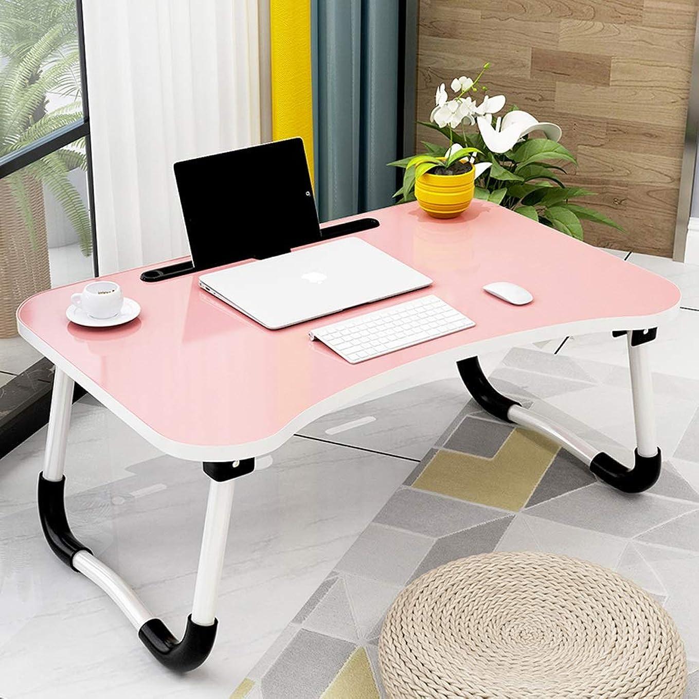 キャラバン感謝する不安定SGLI ベッドデスク寮のラップトップテーブル折りたたみ怠惰なテーブル取り外し可能な小さなテーブル 折りたたみ式コンピュータテーブル (Color : A)