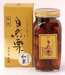 [熊木産業] 瓶詰 自然栗 550g(固形量:300g)×2 熊本産和栗使用