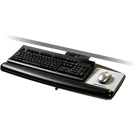 3M Knob Adjust Keyboard Tray With Highly Adjustable Platform for sale online