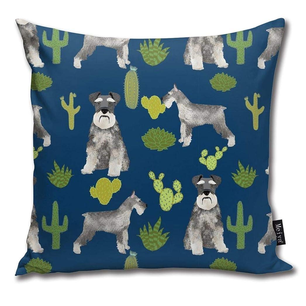 コアマットレス爆発Schnauzer Dog Dogs And Cactus Design - Navy Comfortable Soft Bed Pillow Case Household Pillow Case Office Bolster 18x18 Inches