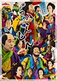 ちかえもん DVD-BOX[DVD]