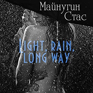 Light, rain, long way