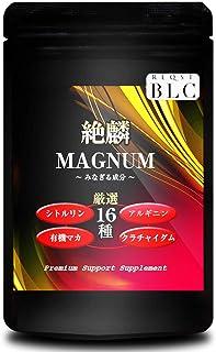 [Amazon限定ブランド] REQST BLC 絶麟MAGNUM 有機マカ アルギニン クラチャイダム シトルリン サプリ 厳選16種 30日分