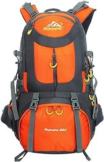 (ピーキー) Peigee 登山 リュック アウトドア ザック 40L 50L 60L 旅行 ハイキング トレッキング 防水 大容量 軽量