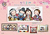 SO-G110 Korean Traditional Wedding, SODA Cross Stitch Pattern leaflet, authentic Korean cross stitch design chart color printed on coated paper