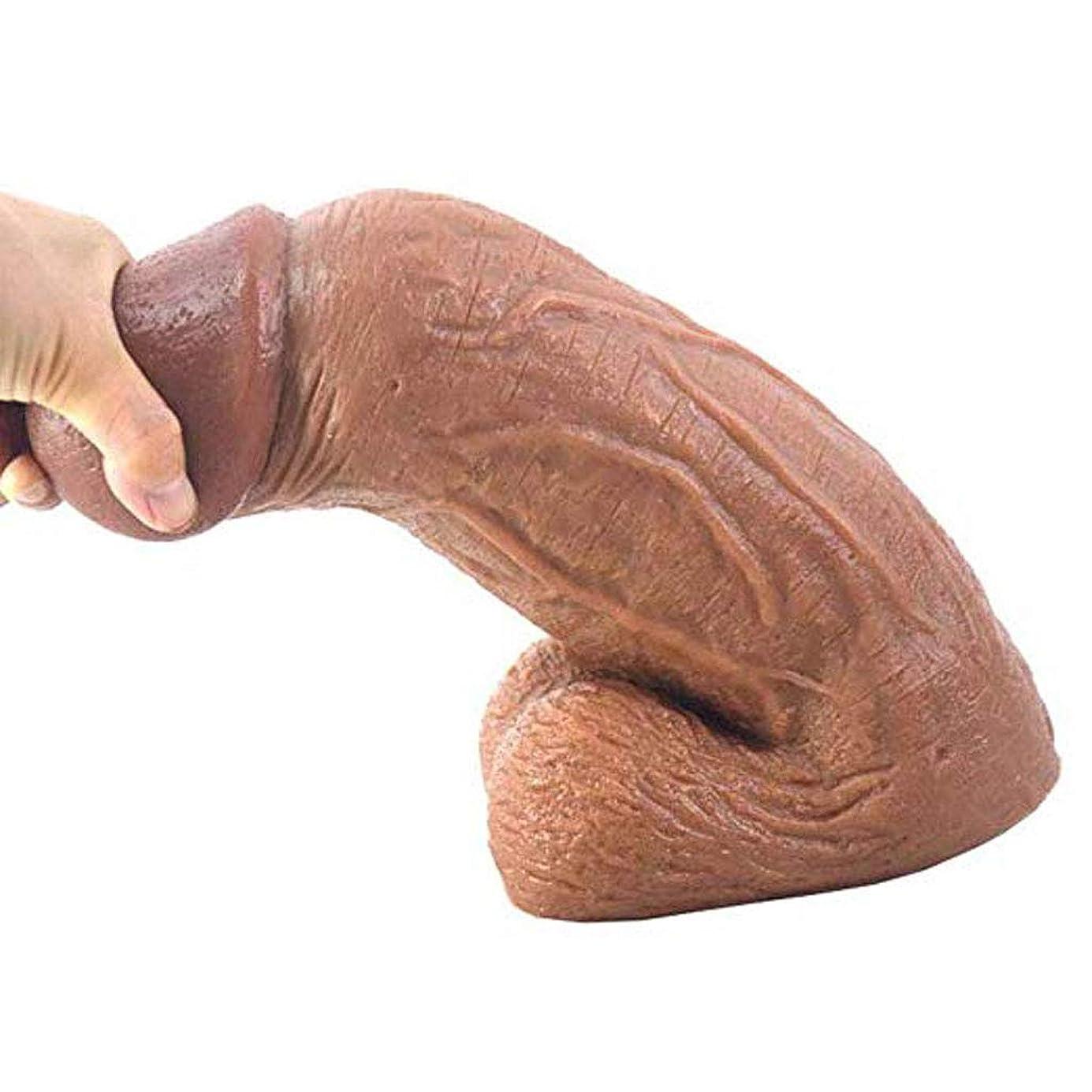 パン実用的精巧なYI-LIGHT 女性用マッサージャー褐色の巨大でリアルなマッサージャー(11