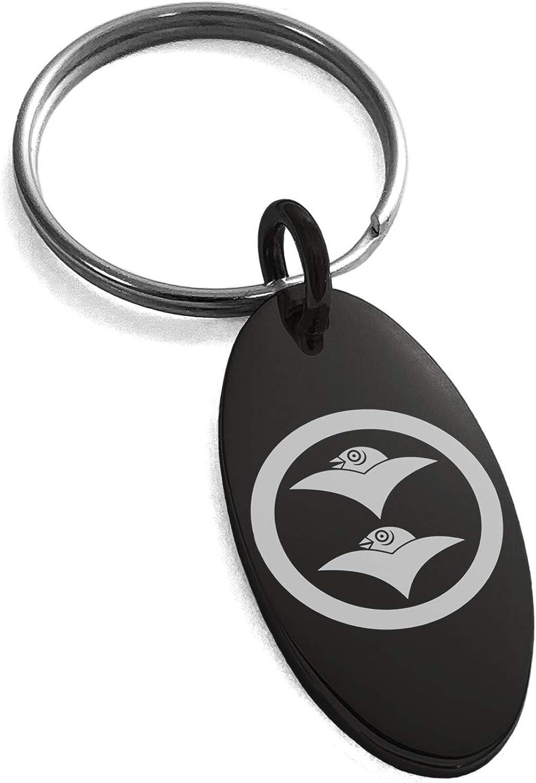 Tioneer Stainless Steel Shibata Samurai Crest Symbol Small Oval Charm Keychain Keyring
