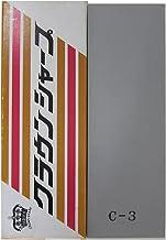 包丁どっとこむ砥石 「クラウンシャープ」 CROWN SHARP ステンレス刃物専用 全4タイプ (C-3 荒砥 #320)