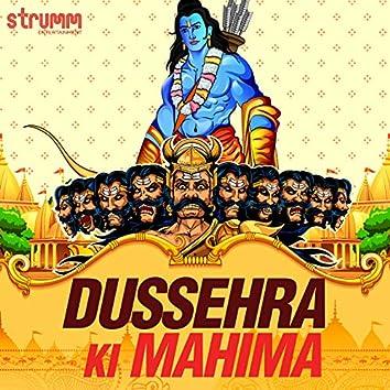 Dussehra Ki Mahima - Single