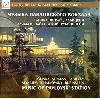 Music of Pavlovsk Station
