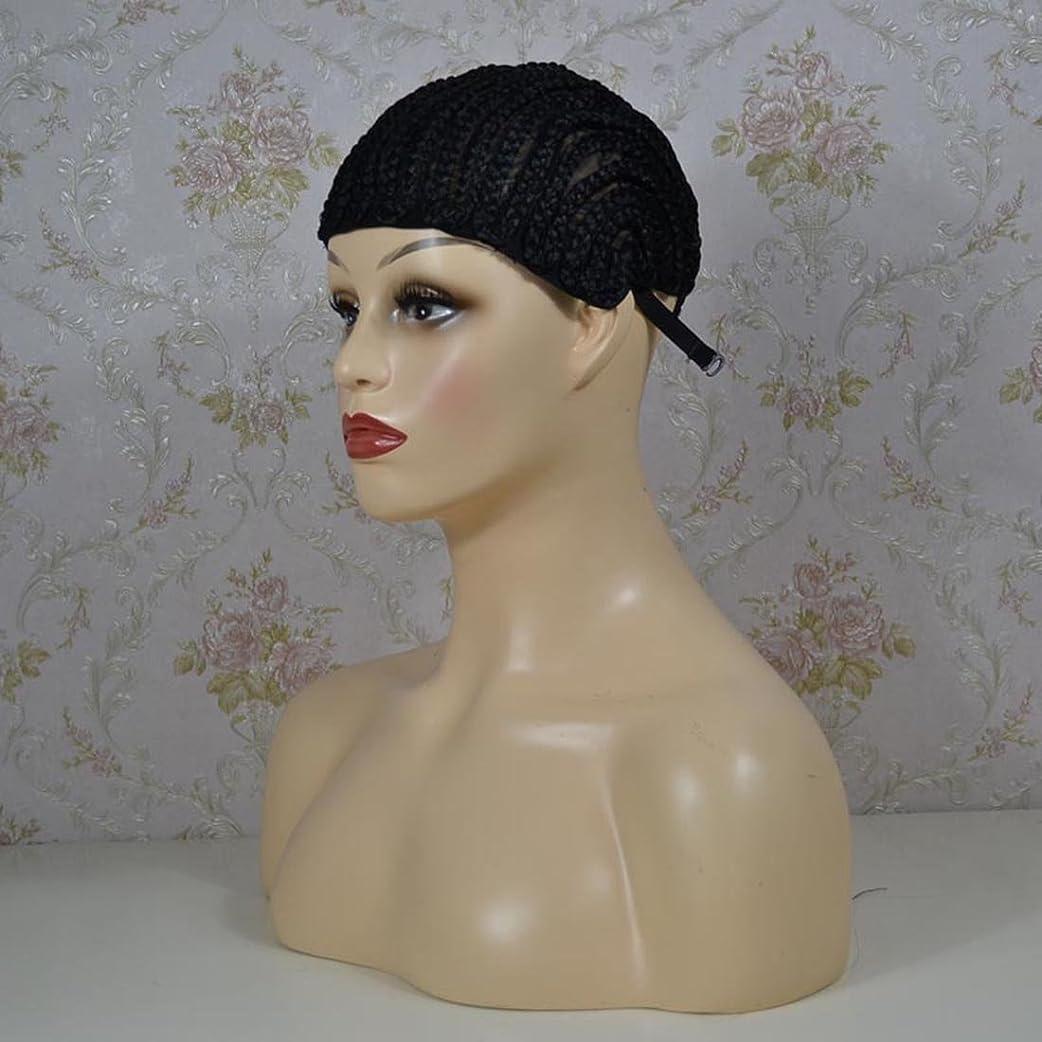 テレビ局寄生虫衣服JIANFU 髪のエクステンション特別調整可能なサイズのウィッグキャップ女性のための人間の髪の毛紐化学繊維絹のかつらの帽子のための黒の小さな髪 (Color : ブラック)