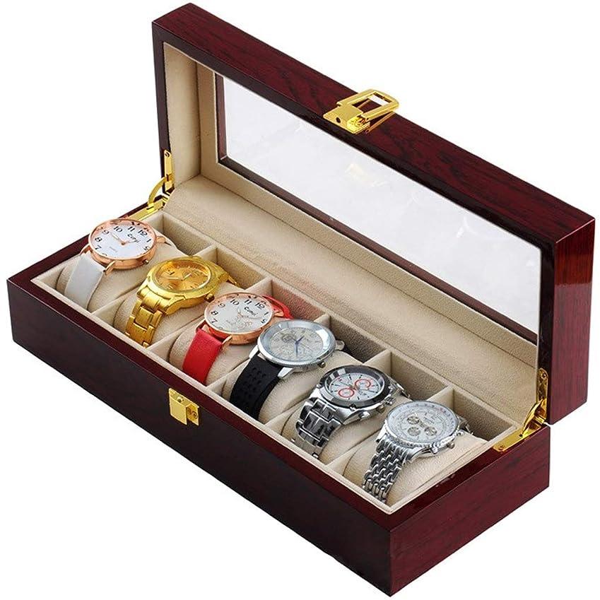 思いやりのあるタールく木製の時計ケースは大きな時計のためのガラスの上蓋と高いクリアランスで6個の時計を保持します創造的で簡単なレトロな宝石類の装身具箱