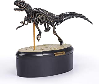 Kids Educational Learning Toy Puzzle Dinosaur Skeleton Fossil (Acrocanthosaurus Skeleton Fossil)