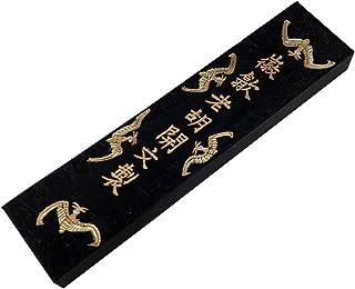 老胡開文宝翰凝香固形黒墨 (プレミアム 油煙, 32g)
