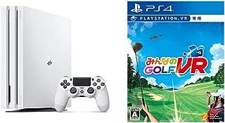 PlayStation 4 Pro グレイシャー・ホワイト 1TB + 【PS4】みんなのGOLF VR(VR専用) セット