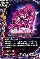 バディファイトX(バッツ)/善悪の書 アヴェスター(上)/よっしゃ!! 100円ダークネスドラゴン
