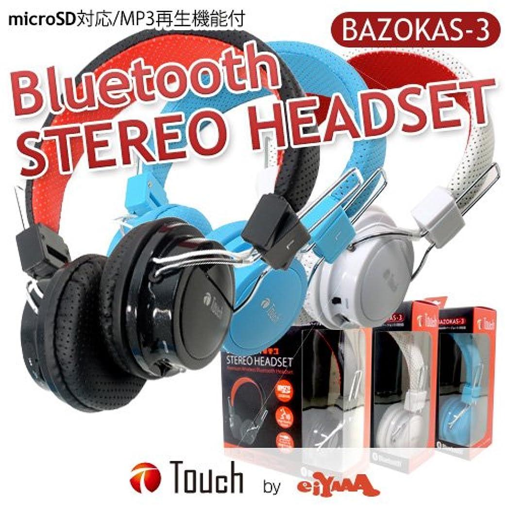 簡単にレンド可塑性k-217 ブラック(SF-SH011B)(MP3再生機能付 Bluetoothワイヤレスヘッドホン)