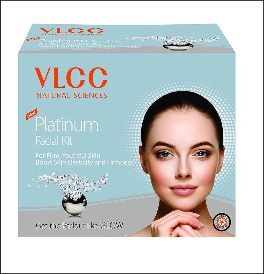 一時停止縁石診断するVLCC Platinum Facial Kit, 60g