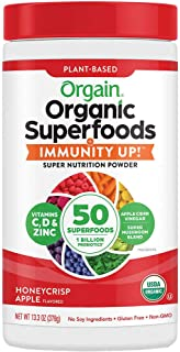 Plant Based Organic Superfoods + Immunity Up! Super Nutrition Powder Honeycrisp Apple 13.3oz, 13.3 Ounce