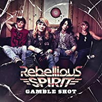 GAMBLE SHOT (CD ENHANCED)