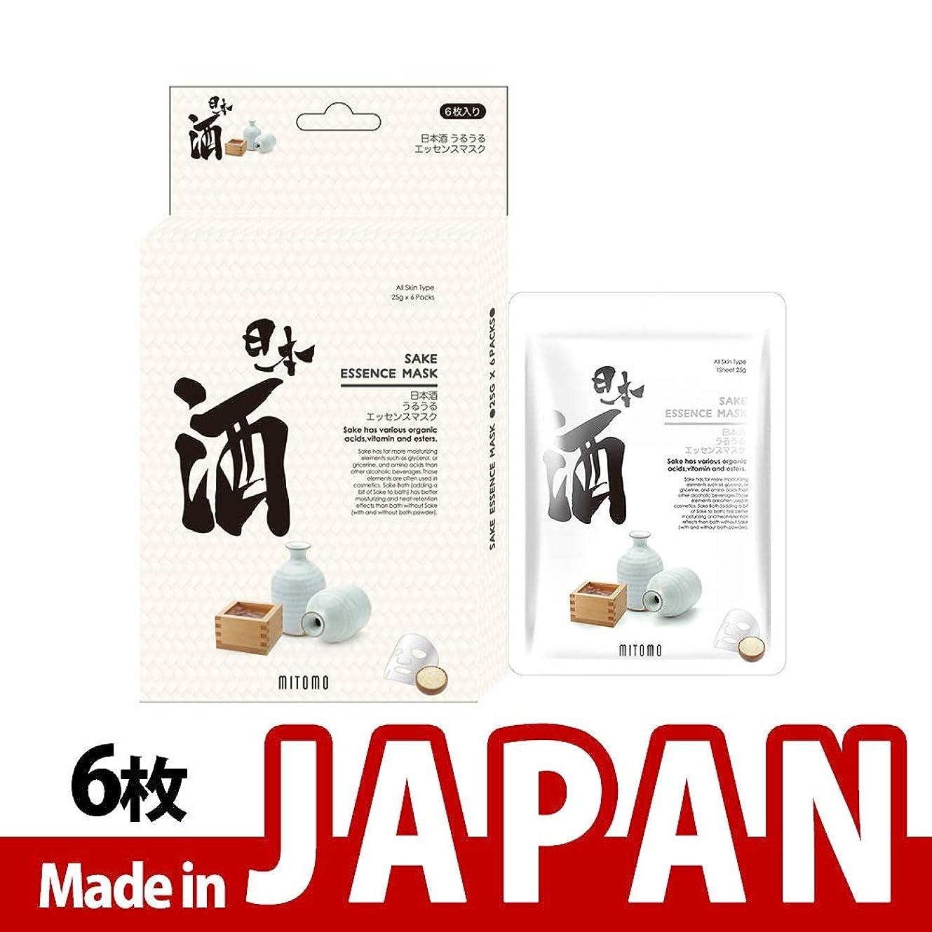 軽食祖先チャンスMITOMO【JP512-E-5】日本製日本酒シートマスク/6枚入り/6枚/美容液/マスクパック/送料無料