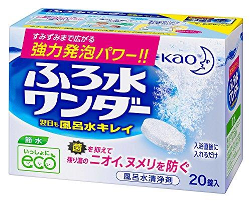 【花王】ふろ水ワンダー 翌日も風呂水キレイ 20錠 ×5個セット