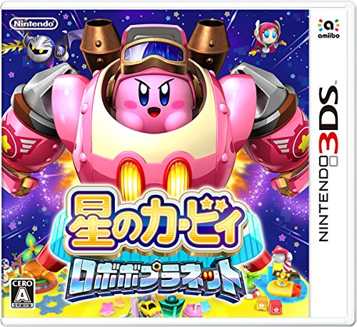星のカービィロボボプラネット-3DS