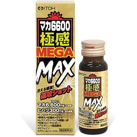 井藤漢方製薬 マカ 6600 極感メガマックス 1日分 50ml(MEGA MAX パワフル 速攻ドリンク)