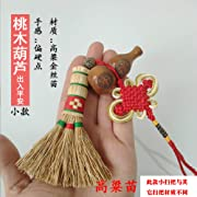 Baby Bedside Broom Pendant Decoration Evil Spirits Sleeping Baby Mini Broom  Sorghum Seedlings  Straw Making Colour Travel Safely