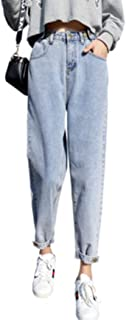 レディース デニムパンツ ロング 9分丈 ゆったり 春秋 薄手 ヒップポップ 個性 無地レトロ ハロンパンツ ジーンズ カジュアル ファッション 学生