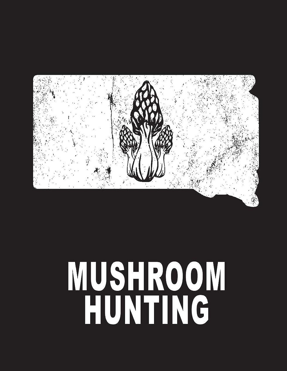 実り多い実現可能性分析するMushroom Hunting: South Dakota Morel Mushroom Hunting Journal Custom 8.5x11 200 Pages College Ruled