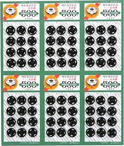 Ishizaki Press Snap No. 500 No. 1 10 mm Noir 12 pièces x 6 Feuilles