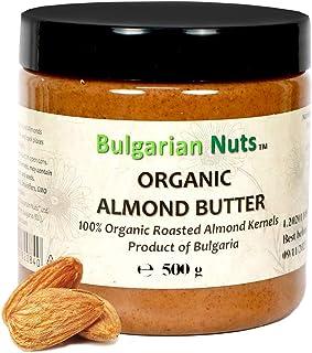 500 g Bio Amandelkaas van 100% Hele Noten, vrij van - gluten, emulgatoren, palmolie, suiker, conserveermiddelen, product v...