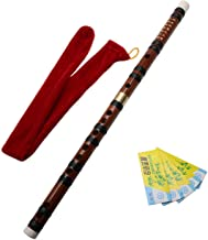 Timiy Pluggable Traditional Handmade Chinese Bamboo Flute Dizi Kit in G Key Chinese Musical Instrument