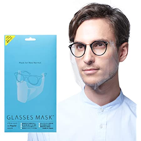 [GLASSES MASK(グラスマスク)] メガネ・サングラス専用マスク 全2サイズ 男女兼用 4枚入り クリアー(透明) (Regular)