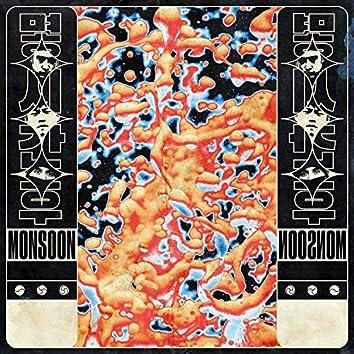 Monsoon (feat. Cody Benjamin, Aydioslio & Yoso)